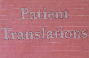 Patient Translations booth title